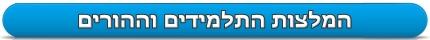 Title-430-index-02